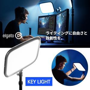 Elgato Gaming Elgato KEY LIGHT キーライト LED照明 ライト 動画撮...