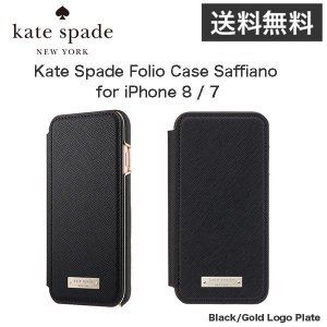アウトレット Kate Spade Folio Case Saffiano for iPhone 8 / 7 Black/Gold Logo Plate|ymobileselection