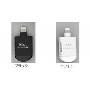 ADAM elements iKlips miReader 4K Apple Lightning Card Reader 128G ホワイト ymobileselection