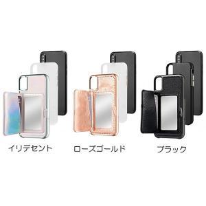 Case-Mate iPhone X Comapct Mirror Case ローズゴールド|ymobileselection