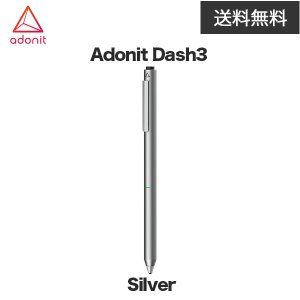 Adonit Dash3 Silver|ymobileselection