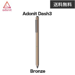 Adonit Dash3 Bronze|ymobileselection