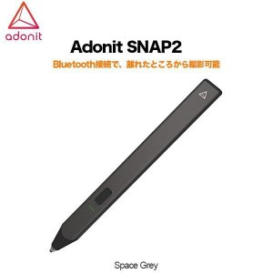 Adonit SNAP2 Space Grey|ymobileselection