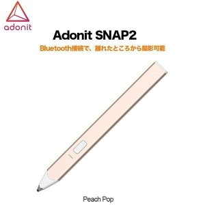 Adonit SNAP2 Peach Pop|ymobileselection