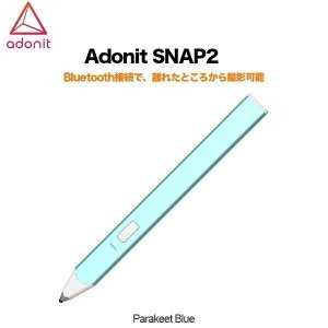 Adonit SNAP2 Parakeet Blue|ymobileselection