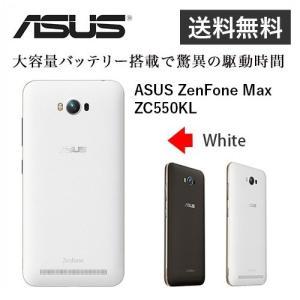 ASUS ZenFone Max ZC550KL【White】|ymobileselection