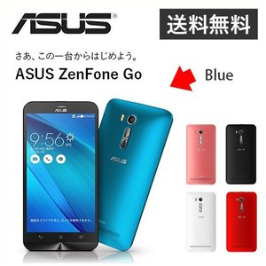 ASUS ZenFone Go【Blue】|ymobileselection