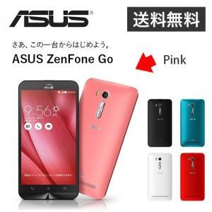 ASUS ZenFone Go【Pink】|ymobileselection
