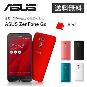 ASUS ZenFone Go【Red】|ymobileselection