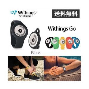 Withings Go【Black】