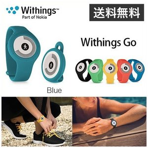 Withings Go【Blue】