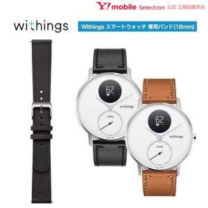 Nokia Leather Wristband 18mm Black ymobileselection