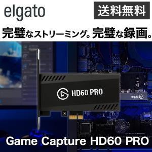 Elgato エルガト Game Capture HD60 PRO ゲーム ビデオ キャプチャー 録画 Corsair コルセア|ymobileselection