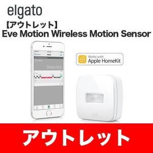 【アウトレット】Elgato Eve Motion Wireless Motion Sensor|ymobileselection