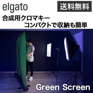 Elgato エルガト Green Screen(グリーンスクリーン)合成用クロマキー Corsair コルセア|ymobileselection