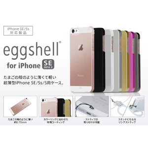 TUNEWEAR eggshell for iPhone SE/5s クリアホワイト|ymobileselection