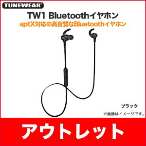 TUNEWEAR TW1 Bluetoothイヤホン|ymobileselection
