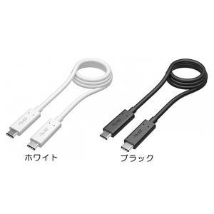 多摩電子工業 USB3.1 G1 Type-Cケーブル 1.2m ブラック|ymobileselection