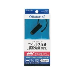 多摩電子工業 Bluetooth ヘッドセット 車載充電器付 TBM07K|ymobileselection