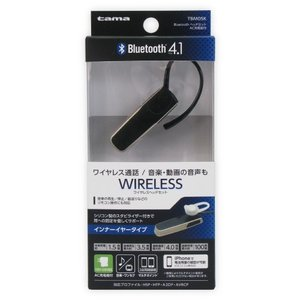 多摩電子工業 Bluetooth ヘッドセット AC充電器付 TBM05K|ymobileselection