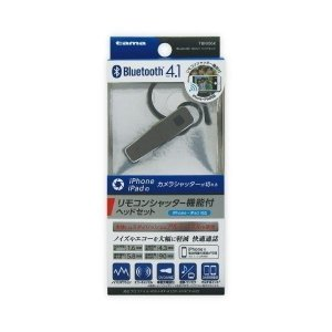 多摩電子工業 Bluetooth Ver4.1 ヘッドセット TBM06K|ymobileselection