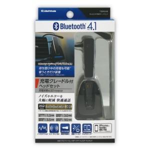 多摩電子工業 Bluetooth 車載用ヘッドセット TBM04K|ymobileselection