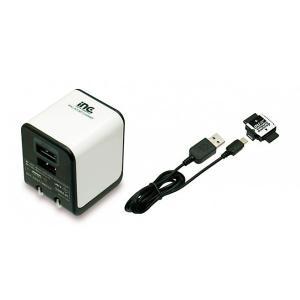 多摩電子工業 AC DEチャージ USB2ポート2A ymobileselection