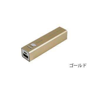 モバイルバッテリー Enestyle 3300mAh ゴールド TL72SGD|ymobileselection