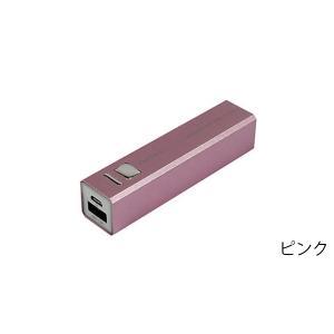 モバイルバッテリー Enestyle 3300mAh ピンク TL72SP|ymobileselection