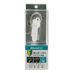 多摩電子工業 BluetoothヘッドセットVer.4.1 ホワイト|ymobileselection