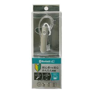 多摩電子工業 BluetoothヘッドセットVer.4.1 シルバー|ymobileselection