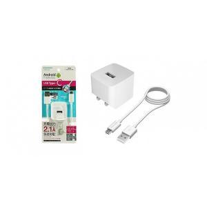 多摩電子工業 ACアダプターケーブル付属有(Type-C to USB A) ホワイト
