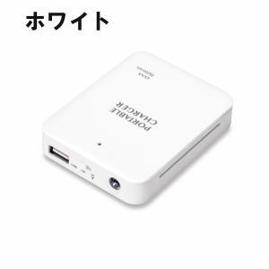 日本トラストテクノロジー 単3形電池を使えるUSB電池パック ホワイト microUSBケーブルセット ymobileselection