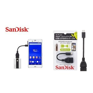 SanDisk USB OTGホストケーブル|ymobileselection