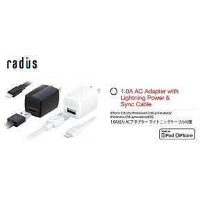 radius 1.0A AC Adapter ブラック|ymobileselection