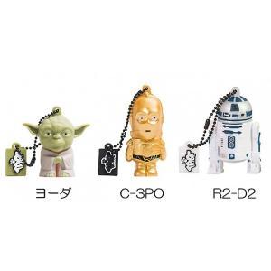 gourmandise STAR WARS USBメモリ 8GB R2-D2|ymobileselection