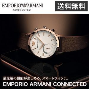EMPORIO ARMANI EMPORIO ARMANI CONNECTED ダークブラウン レザー/ローズゴールド|ymobileselection