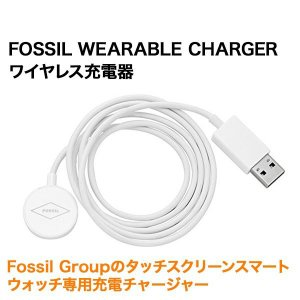 FOSSIL WEARABLE CHARGER タッチスクリーンスマートウォッチ専用 ワイヤレス充電器...