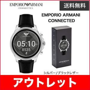 EMPORIO ARMANI EMPORIO ARMANI CONNECTED DISPLAY シルバー/ブラックレザー|ymobileselection