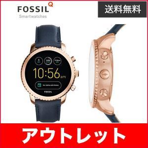 アウトレット スマートウォッチ FOSSILQ Q EXPLORIST ブルー レザー フォッシル 腕時計 時計 メンズ|ymobileselection