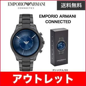 アウトレット スマートウォッチ EMPORIO ARMANI EMPORIO ARMANI CONNECTED ガンメタル/SS|ymobileselection