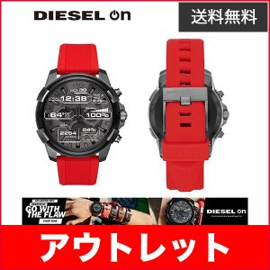 アウトレット スマートウォッチ DIESEL DieselOn FULL GUARD レッドシリコン|ymobileselection