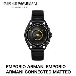 スマートウォッチ EMPORIO ARMANI EMPORIO ARMANI CONNECTED MATTEO BLACK|ymobileselection