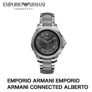 スマートウォッチ EMPORIO ARMANI EMPORIO ARMANI CONNECTED ALBERTO SILVER|ymobileselection