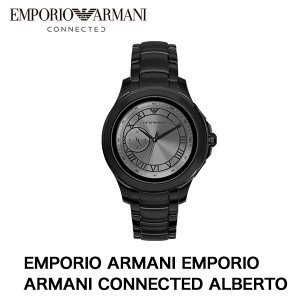 スマートウォッチ EMPORIO ARMANI EMPORIO ARMANI CONNECTED ALBERTO BLACK|ymobileselection