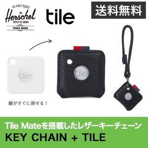 Herschel KEY CHAIN + TILE  BLACK LEATHER  レザーキーチェーン Bluetoothトラッカー|ymobileselection
