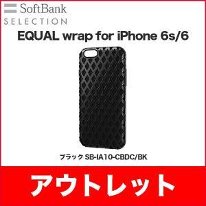 アウトレット EQUAL wrap for iPhone 6s / 6 ブラック SB-IA10-CBDC/BK ymobileselection