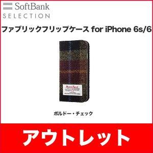 ファブリックフリップケース for iPhone 6s/6 ボルドー・チェック|ymobileselection
