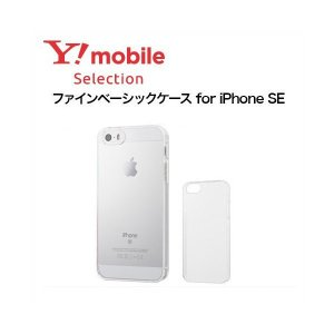 SoftBank SELECTION ファインベーシックケース for iPhone SE SB-IA14-HCPN/CL|ymobileselection