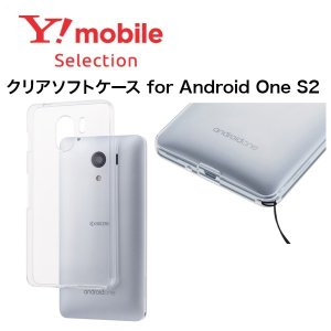 Y!mobile Selection クリアソフトケース for Android One S2|ymobileselection